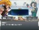 【MUGEN】 MUGEN STORIES INFINITY 第66話