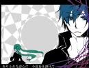【KAITO/初音ミク】カンタレラ【手描きPV】