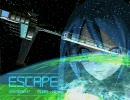 【初音ミク】Escape【「スペースオペラ」3DPV】(英語)