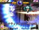 【コミュ内戦】紫(うp主)vs鈴仙 090923【成長記録】