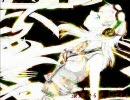 【GUMI】 月の羅針盤 【オリジナル!】
