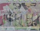 【UTAカペラ量産計画】 Vol.6 くるりくるり 【mac音ナナ】