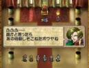 [86] 実況!関西弁でティアリングサーガ MAP35-2