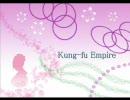 Kung-fu Empire - 飛燕流舞