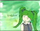 【初音ミク】kakko【オリジナル】