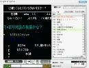 ニコニ広告リリース記念生放送 フル+コメントつきpart1