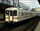 【走行音】119系5000番台(中央東線)