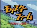 【バンブラDX】 小松未歩 『風がそよぐ