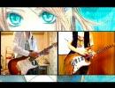 【初音shige】promiseをギターアレンジしてみた【鏡音れもん】