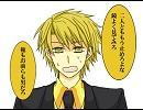 【腐向け】ラッキードッグ1でウ.エ.ス.タ.