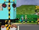 【MikuMikuDance】色々出来たのでゲキド街に電車を走らせてみた【MMD鉄道】