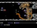 アールタイプ 全曲集 (C64版)