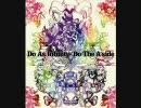 【最高音質:437kbps】本日ハ晴天ナリ/Do As Infinity