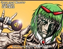 【GUMI】 Green eyed Monster 【カバー】