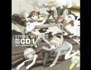 秘め話CD1