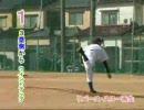 150キロのボールを投げる!DVD版 2