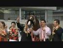 【競馬】 2006 スプリンターズS テイクオーバーターゲット 【ちょっ(ry