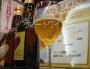 【ニコニコ酒豪部】地ビールフェスタ広島2009【レポート】