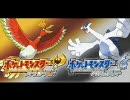 【10分間耐久】ポケモンHG/SS VSワタル・レッド (GBプレイヤー版)