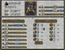 FE トラキア776 【おや、レンスター兵の様子が…?】