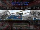 BF1942 FHSW トラック空襲
