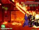 MAD 月華の剣士2コンボムービー