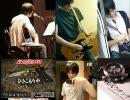 麻枝准の殺伐RADIO 第2回目(2009.09.30) part1