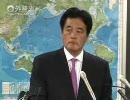 岡田外務大臣会見-平成21年9月29日