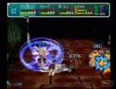 スターオーシャン2 (SO2,Star Ocean 2) イセリアタイムアタック失敗