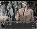 この世の果てで ~ YU-NO ~ 神ADV 亜由美ルート09/17 BAD ED thumbnail