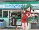 【歌ってみた】娘々店に入ったらニャンニャン(ry【ファミマ入店音】