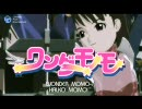アイドルマスター ワンダーモモーイ by 亜美@とかち re:produce