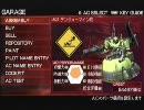 【AC3P】アーマードコア3 評価Sランク縛りプレイ Part14【実況】