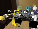 【MikuMikuDance】ドラムレコーディング thumbnail