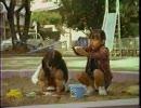 1996(平成8)年 CM詰め合わせ