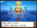 【ポケモン】HGホウオウ降臨イベント
