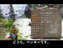 【MHP2G】Beckyの狩友へ 村★3 フルフル【片手剣】