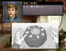 三国志アイドル伝 ─後漢流離譚─ 第六十一話『空の器』