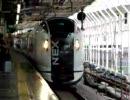 E259系「成田エクスプレス15号」横浜入線
