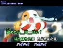 【ニコカラ】じょうずにできる恋愛成就/新堂真弓(歌入り)