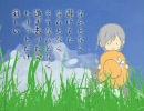 【UTAUオリジナル曲】麦わらの季節【雪歌ユフ】
