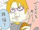 【手描きMAD】パンチラオブUTAUキャラクタ
