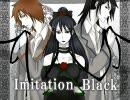 【和音マコ】「IMITATION BLACK」カバー【歌造ツバメ・香味せん♂】
