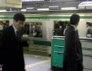 埼京線赤羽駅、混雑具合の変化 ~時差通勤のススメ~