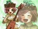 【MEIKO】オリジナル曲を歌ってもらいました 「草原を渡る風」