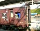 2009年10月3日 セピア色の中央線号 塩尻出発