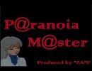 【勝手にザッP支援】P@ranoia M@sterの幸福なOPっぽい動画【UV様がみてる】