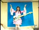 【マキシマムザホルモン】恋のメガラバ ベース弾いてみた