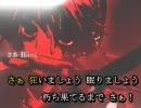 【ニコカラ】パラジクロロベンゼン(on vocal)【鏡音レン】