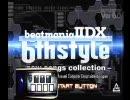 beatmania IIDX 6th style 実況プレイ その1